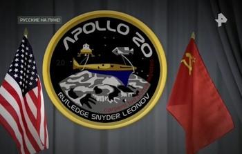 Самые шокирующие гипотезы. Русские на Луне (2018) SATRip