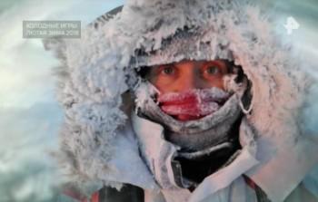 Холодные игры. Лютая зима 2018 (2017) SATRip