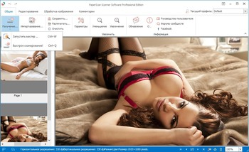 ORPALIS PaperScan Professional Edition 3.0.62 (MULTI/RUS/ENG)
