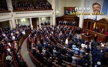 Новые русские сенсации. Петя Золотые Зубы (2018) SATRip