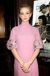 Carey Mulligan -                 Special Screening and Reception Celebrating ''Mudbound'' New York City November 19th 2017.