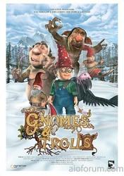 矮人和巨人之秘密房间 Gnomes & Trolls: The Secret Chamber