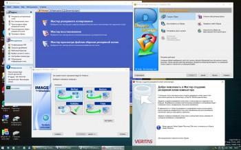 WinPE 10-8 Sergei Strelec 2017.11.16 (x86/x64) RUS