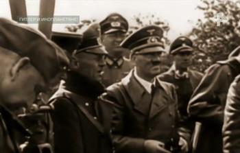 Самые шокирующие гипотезы. Гитлер и инопланетяне (2018) SATRip