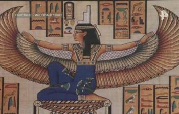 Самые шокирующие гипотезы. Египтяне-инопланетяне (2018) SATRip