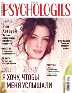 Anne Hathaway -        Psychologies Magazine (Russia) Мarch 2019.