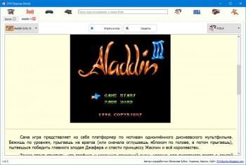 ZVVСборник Dendy v.0.4 (2017) RUS