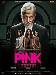 红粉惊魂 Pink