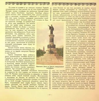 Великая война в образах и картинах (Все 14 выпусков) (1914-1917) PDF