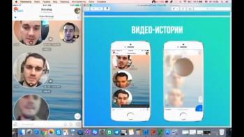 Как зарабатывать в Telegram (2017) Мастер-класс