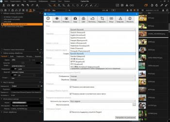Phase One Capture One Pro 11.0.0.266 x64 (MULTi/RUS/ENG)