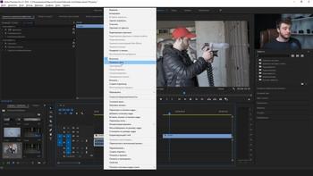Premiere pro: Лёгкий старт (2018) Видеокурс