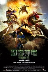 忍者神龟:变种时代 Teenage Mutant Ninja Turtles