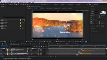 Магия шаблонов в After Effects + Бонусы (2019) Видеокурс
