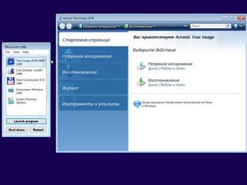 UNIVERSAL USB 1.9.3.0 TÉLÉCHARGER INSTALLER