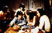 Астральное кунг-фу / Quan jing (Джеки Чан, 1978) 8103bb1028716854