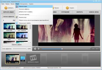 ВидеоМОНТАЖ 7.0 (RUS) + Portable
