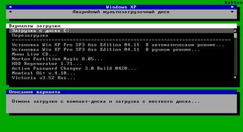 Windows XP Pro SP3 x86 Update v.31.07.19 Via Media Edition (2019) RUS