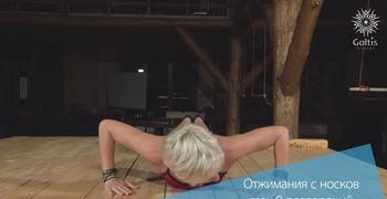 Исцеляющий Импульс. Создай красивое и здоровое тело (2018) Видеокурс