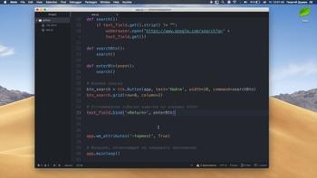 Изучение Python, Tkinter и Django (2018) Видеокурс