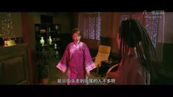 阴阳先生之阴阳中间站影片截图