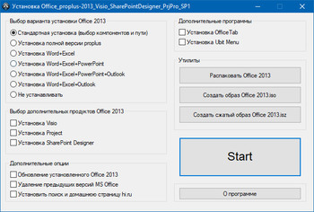 Microsoft Office 2013 Pro Plus SP1 15.0.5059.1000 VL RePack by SPecialiST v.18.9 (RUS/ENG)