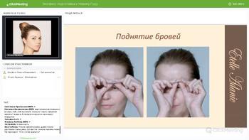 Revive 1.0 - Супер-омолаживающая экспресс-программа для лица и тела (2018) Видеокурс