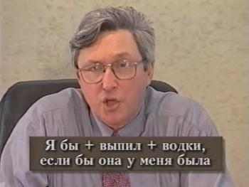 Английский по Драгункину для учеников и учителей (все 3 части) + дополнительный материал (2005) Видеокурс