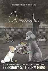 纽约屁民 第一季 Animals. Season 1