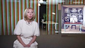 Как создать дизайнерский интерьер за скромные деньги (2017) Видеокурс