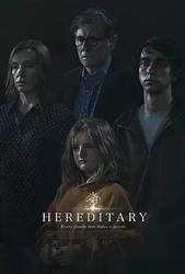 遗传厄运 Hereditary