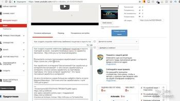 YouTube без правил (2019) Видеокурс