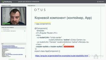 Разработчик JavaScript (2018) Видеокурс