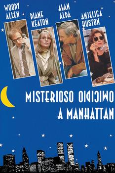 Misterioso omicidio a Manhattan (1993) DVD5 COPIA 1:1 ITA MULTI