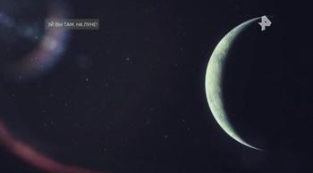 Самые шокирующие гипотезы. Эй вы там, на луне! (2018) SATRip