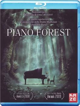 Piano Forest - Il piano nella foresta (2007) BD-Untouched 1080p AVC DTS HD-AC3 iTA-JAP