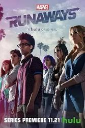 离家童盟 第一季 Runaways Season 1_海报