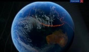 Гипотезы и открытия. Как устроена Земля (2 части) (2012) SATRip
