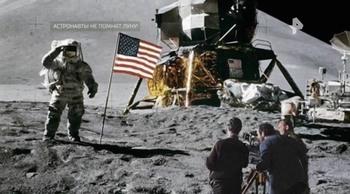 Самые шокирующие гипотезы. Астронавты не помнят Луну (2018) SATRip