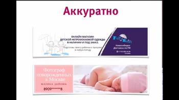 Прорыв Вконтакте 2.0 (2019) Видеокурс