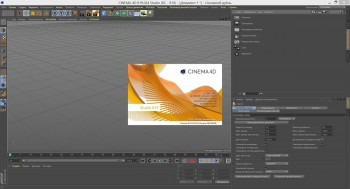 Maxon CINEMA 4D Studio R19.024 (MULTI/RUS/ENG) Portable