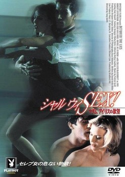 Between the Lies [1997] Erotic Movies