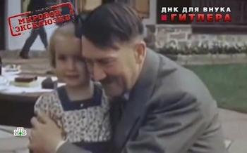 Новые русские сенсации. ДНК для внука Гитлера (2018) SATRip