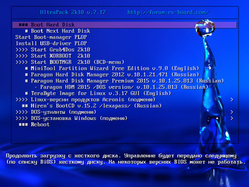 Acronis 2k10 UltraPack 7.17 (2018) RUS/ENG