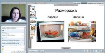 Кулинарная школа хорошей хозяйки (2017) Видеокурс