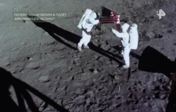 Самые шокирующие гипотезы. Почему мы не верим в полет американцев на Луну? (2019) SATRip