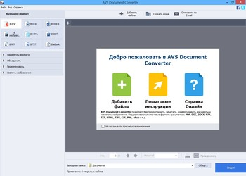 AVS4YOU Software AIO Installation Package 4.1.2.152 (MULTI/ENG/RUS)