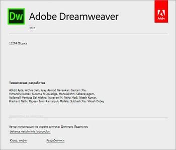 Adobe Dreamweaver CC 2019 19.2.0.11274 x64 bit (MULTI/RUS/ENG)