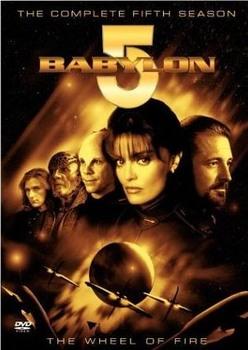 Babylon 5 - stagione 1 (1993) 6XDVD9 COPIA 1:1 ITA ENG CAS