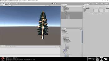 Полный курс для разработчика игр - Для чайников: Unity 2019 (Видеокурс)